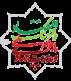 کد لوگوی حمایتی سال 93